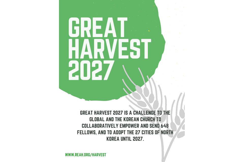Great Harvest 2027